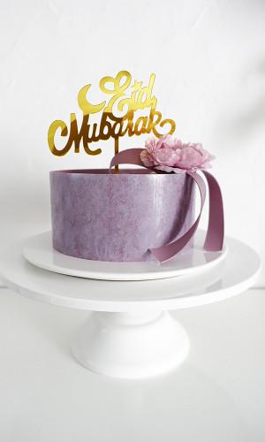 Cake topper Eid Mubarak