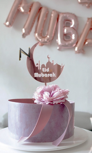 Cake topper Eid Mubarak mosque