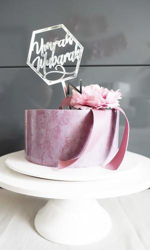 Cake topper Umrah Mubarak