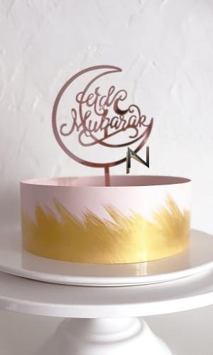 Cake topper Eid Mubarak moon