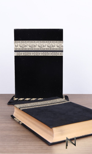 Quran and support velvet
