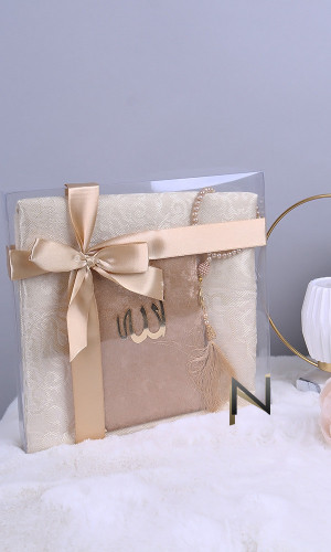 Gift box: Quran, tasbih and...