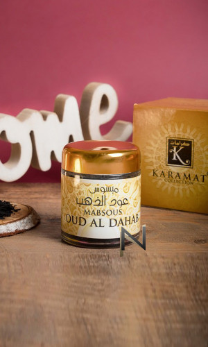 Bakhour incense E01 Karamat...