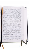 Book Arabic/French : Black and Gold Quran
