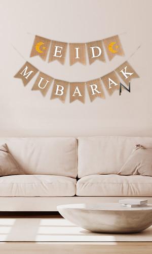 Eid Mubarak Banner in...