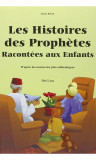 Book : The Stories of the Prophets Told to Children